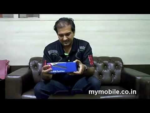Nokia PureView 808 Unboxing