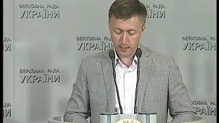 Сергій Лабазюк. Брифінг (04.07.2019)