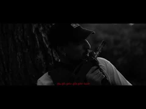 Naqqa -GROZA (Official Music Video)