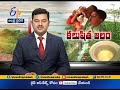 Contaminated Drinking Water Supplied to Homes   Govt Did not Take any Action to Eradicate   Nellore - Video