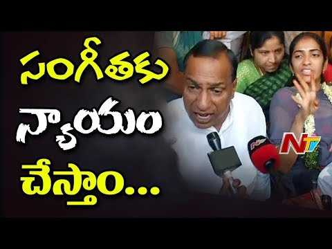 MP Malla Reddy Responds to Sangeetha's Protest || Visits Srinivas Reddy's House