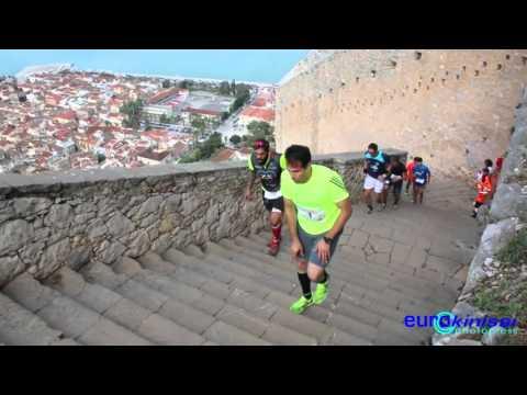 Αγώνας ανάβασης στα σκαλοπάτια του Παλαμηδίου