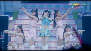 小倉唯「ドキドキラビリンス」LIVETOUR「PlatinumAirline☆」~TomorrowTown~ver.