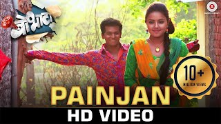 Presenting Painjan sung by AV Prafullchandra. Song - Painjan Music - AV Prafullchandra Singer - AV Prafullchandra Lyricist ...