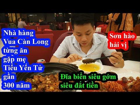 Choáng váng khi đĩa biển nằm trong sơn hào hải vị tại nhà hàng vua Càn Long từng ăn cách đây 300 năm - Thời lượng: 28 phút.