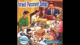 Betzet Israel  city pictures gallery : Betzet Yisrael Mimitzrayim (When Israel went) - Israeli Passover Songs