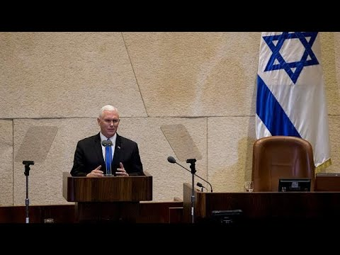 L'ambassade américaine à Jérusalem avant fin 2019