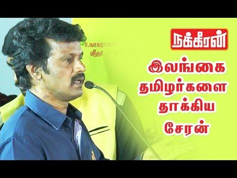Cheran-controversial-speech-Sri-Lankan-Tamils-spoiling-Tamil-Cinema