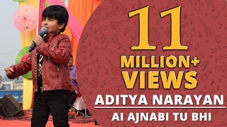 Video JAYAS KUMAR - CHHOTE BHAGWAN - ADITYA NARAYAN - AI AJNABI TU BHI KABHI download in MP3, 3GP, MP4, WEBM, AVI, FLV January 2017