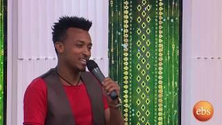 ወጣቱ ድምጻዊ አሰግድ እሸቱ ሙዚቃዉን በእሁድን በኢቢኤስ/Sunday With EBS Asegede Eshetu Live Perfromance