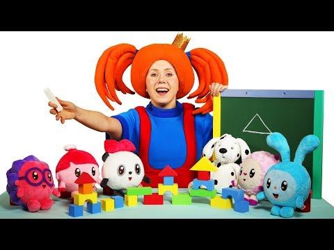 Развивающее видео для детей - Поиграйка с Царевной - Сборник - Играем с Малышариками Фиксиками - DomaVideo.Ru