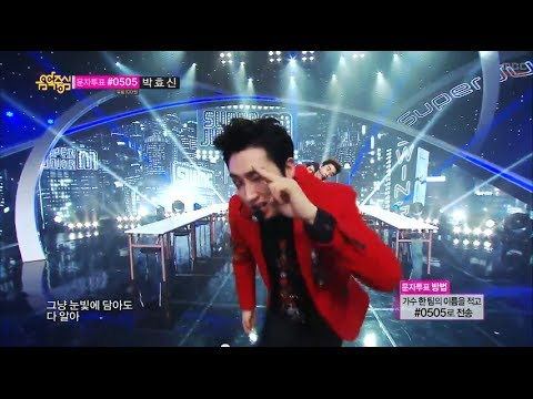 [HOT] Super Junior M – Swing, 슈퍼주니어 M – 스윙, Show Music core 20140412