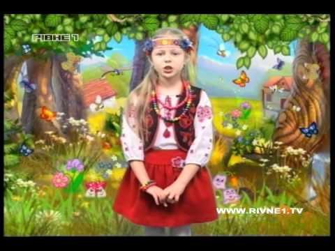 """Дитяча телестудія """"Рівне 1"""" [88-й випуск]"""
