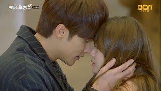 Video [Eng sub] Song Ji Eun & Sung Hoon - Same OST || My Secret Romance MP3, 3GP, MP4, WEBM, AVI, FLV Maret 2018