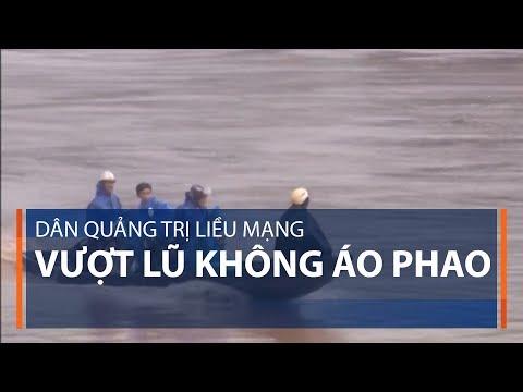 Dân Quảng Trị liều mạng vượt lũ không áo phao | VTC1 - Thời lượng: 99 giây.