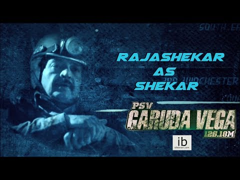 Dr. Rajasekhar as Sekhar intro Video in Garuda Vega