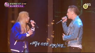 Video TAEYANG - '눈,코,입(EYES,NOSE,LIPS)' 0424 Fantastic Duo MP3, 3GP, MP4, WEBM, AVI, FLV April 2019