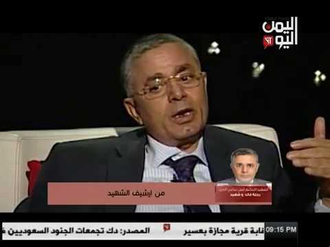 الشهيد الدكتور أمين محي الدين 17 11 2017