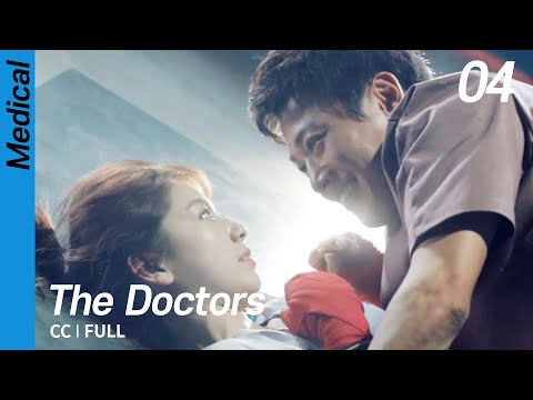 [EN] 닥터스, The Doctors, EP04 (Full)