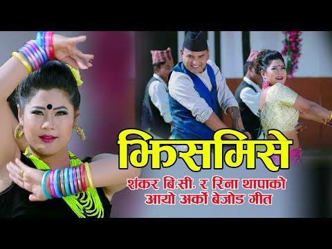 (New Nepali Typical Lok Dohori 2075, 2019 || Jhismise || Santosh Dawadi, Shankar BC & Reena Thapa - Duration: 8 minutes, 18 seconds.)