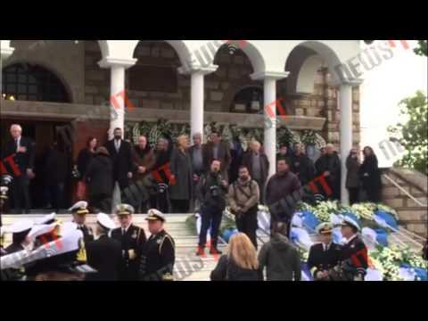 Video - Το τελευταίο αντίο στον κυβερνήτη του ελικοπτέρου του Πολεμικού Ναυτικού (vid)