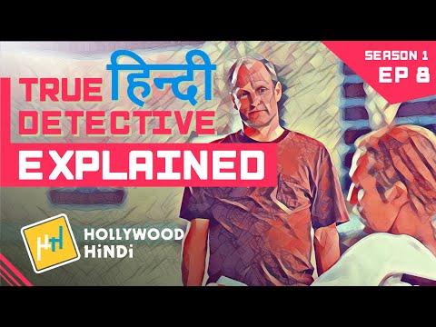 True Detective - Season 1 Episode 8 - Explained - Hindi