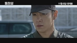 Nonton 동창생 (The Commitment) 3rd Official Movie Teaser Part 3: Mission - Starring BIGBANG's T.O.P Film Subtitle Indonesia Streaming Movie Download