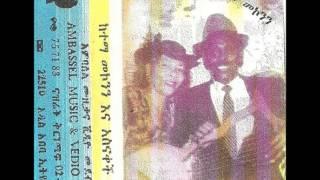 Asnakech Worku and Ketema Mekonnen - Yewolo Tizita