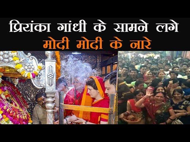 विंध्यवासिनी देवी मंदिर में प्रियंका गांधी ने मांगा अखंड विजय का आशीर्वाद
