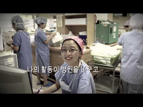 [827 총력투쟁 결의대회] 2030 청년캠프 보고 영상