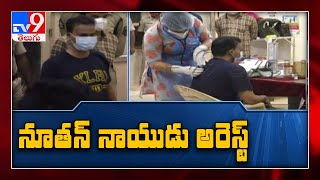 Bigg Boss star Nutan Naidu arrested for harassment and tonsuring Dalit worker