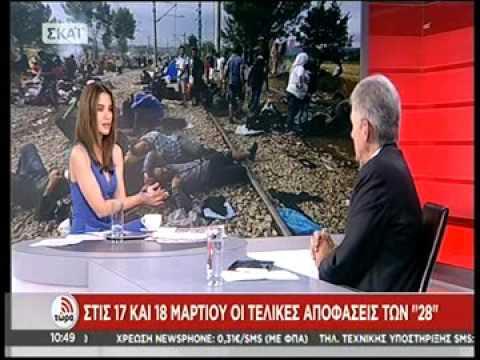 Ο Επικεφαλής της Αντιπροσωπείας της ΕΕ στην Ελλάδα κ. Πάνος Καρβούνης στον SKAI (08/03/2016)