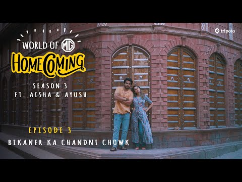 World of MG: Homecoming   S03E03: Bikaner Ka Chandni Chowk   Ft. Aisha Ahmed and Ayush Mehra
