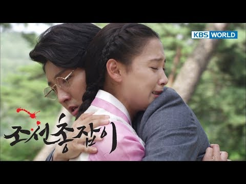 Gunman In Joseon | 조선총잡이 - EP 12 [SUB : KOR, ENG, CHN, MLY, VIE, IND]