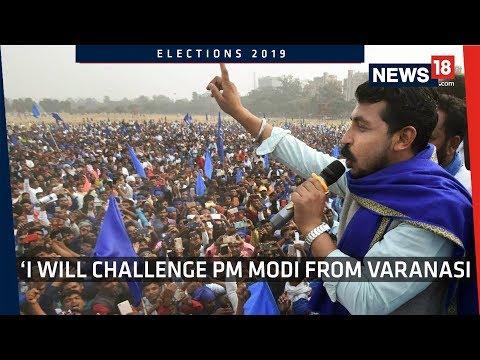 Bhim Army Chief To Take On PM Narendra Modi In Varanasi   Chandrashekhar Azad Interview