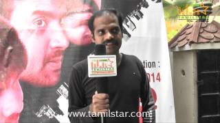 Director AM Basker Interview for O Movie