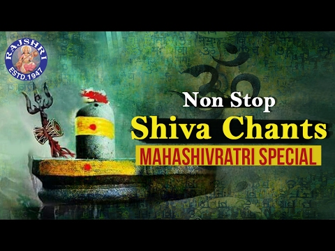 Video NON STOP SHIVA CHANTS | MAHASHIVRATRI SPECIAL | Vedic Chants For Meditation download in MP3, 3GP, MP4, WEBM, AVI, FLV January 2017
