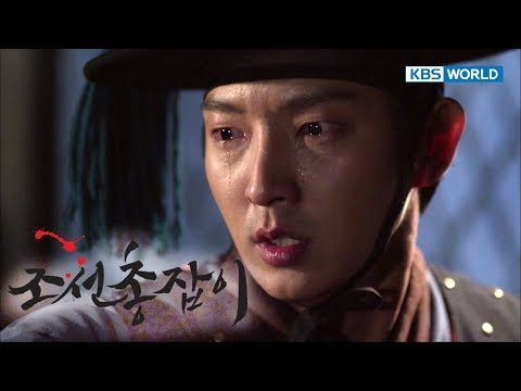 Gunman In Joseon | 조선총잡이 - EP 11 [SUB : KOR, ENG, CHN, MLY, VIE, IND]