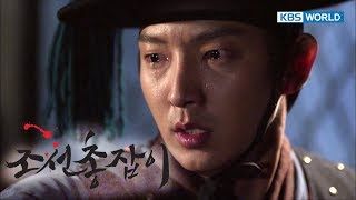 Gunman In Joseon   조선총잡이 - EP 11 [SUB : KOR, ENG, CHN, MAL, VI, IND]