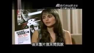 Nonton Jordana Brewster - Fast & Furious premiere Taiwan 2009 interview Film Subtitle Indonesia Streaming Movie Download
