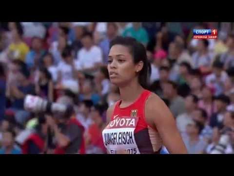 Marie-Laurence Jungfleisch 192 HIGH JUMP WORLD CHAMIONSHIP Beijing 2015 qualification woman