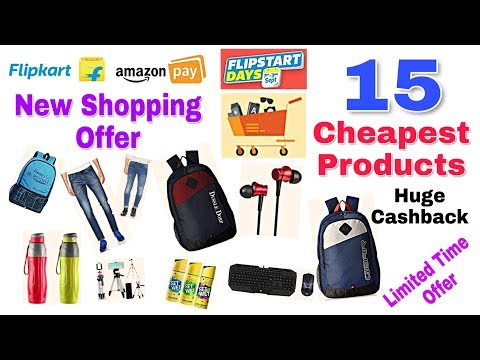 Amazon New Shopping Offer || 15 Cheapest Products In Amazon & Flipkart || Get Cashkaro Cashback ||