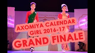 Nonton Lotighoti Axomiya Calendar Girl 2016 Hd Ii Traditional Round Ii Film Subtitle Indonesia Streaming Movie Download