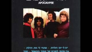 מוסיקה עברית