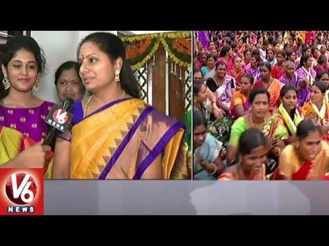 TRS MP Kavitha Face To Face | Maha Bathukamma At LB Stadium