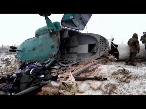 Ρωσία: 19 νεκροί σε πτώση στρατιωτικού ελικοπτέρου