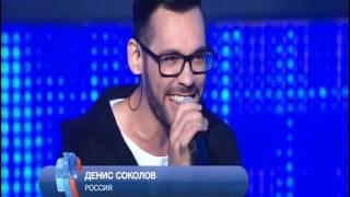1denj Denis Sokolov Russia. http://newwavestars.eu/vote2016/