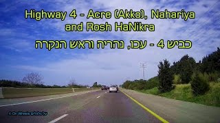 Nahariya Israel  City pictures : Akko, Nahariya and Rosh HaNikra. Israel. Highway 4 עכו, נהריה וראש הנקרה. כביש 4