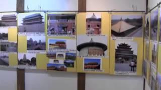 大島博写真展第4回中国編「私の世界遺産見て歩る記4」
