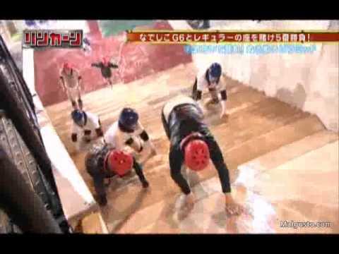 Japoneses Resbaladizos